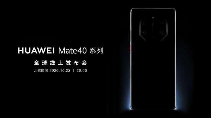 Rasmiy video: Huawei Mate 40 teginmasdan boshqariladi!