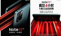 Redmi Note 11 smartfonining renderlari e'lon qilindi