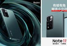 Redmi Note 11, Note 11 Pro, Note 11 Pro+ смартфонининг техник жиҳатлари ҳамда нархлари маълум бўлди