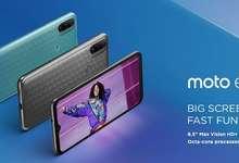 Ҳамёнбоп нархли Motorola Moto E20 смартфони тақдим қилинди