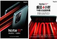 Redmi Note 11 смартфонининг рендерлари эълон қилинди