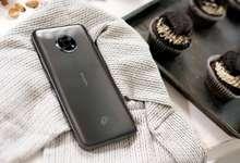 Nokia G300 тақдим қилинди