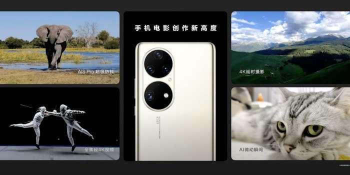 Янги смартфон Galaxy S21 Ultra'нинг «бурнини ерга ишқаб», уч карра рекордчи бўлди!