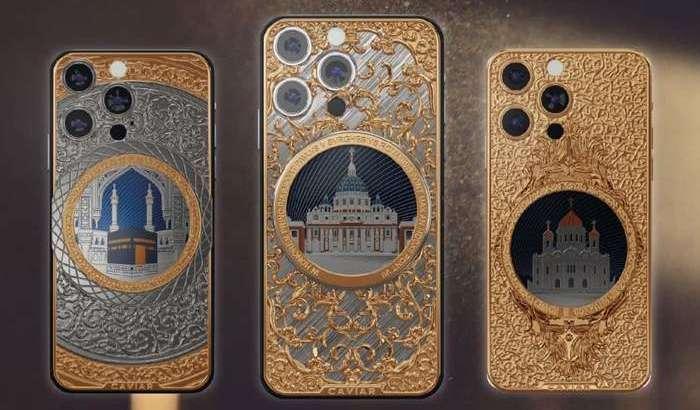 Мусулмонлар ва насронийлар учун олти ярим минг долларлик iPhone 13 Pro'лар тақдим этилди