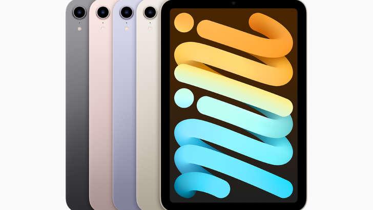 iPad mini (2021)'нинг техник жиҳатлари ҳамда қадоқ таркиби билан танишамиз