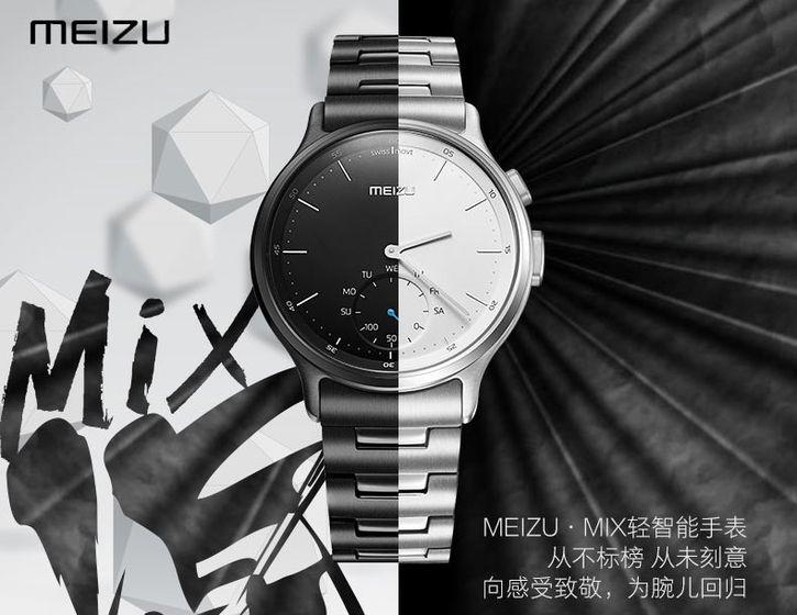 meizu_mix_1_resize