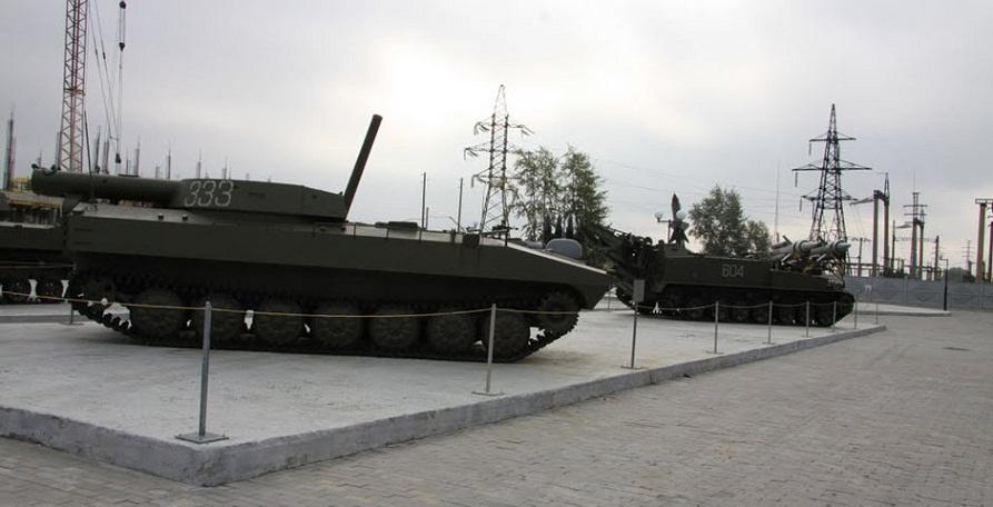 Минасизлантирувчи УР-77 қурилмаси